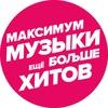 Пилот-FM / PILOT-FM (Official Group)