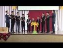 2 Детский ансамбль кураистов СЕРЛЕ МОҢ. Рук. Валеев У.Н.