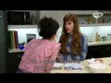 История Флор и Жасмин - 11 серия