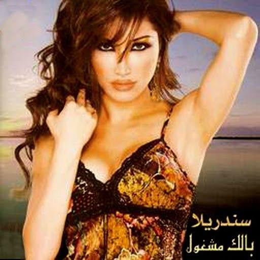 Cinderella альбом Balak Mashghoul