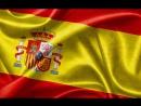 Испания, природа Испании, моря Испании, пляжи Испании,недвижимость в Испании,Дом у моря.