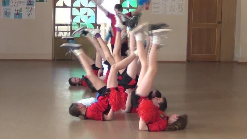 физкультминутка 5 класс