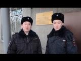 Росгвардейцы задержали педофила в Иркутске