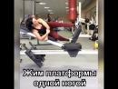 Обратная гиперэкстензия