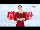 Елена Темникова поздравляет зрителей ТНТ MUSIC