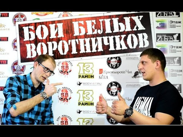 MS TV о Боях Белых Воротничков в Тимашевске В гостях Александр Липовенко