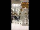 Мечеть Шейх Заид в Абу Даби