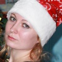 Nadezhda Busargina