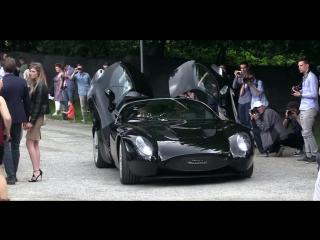 Maserati Mostro от Zagato