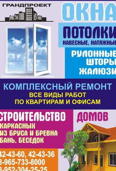 Валентина Мезенцева