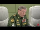 13 марта 2018 г Генштаб заявлял что Россия будет сбивать все ракеты в случае агрессии в Сирии Вся пропаганда в патриотическом