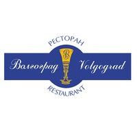 "Логотип Ресторан ""Волгоград"""