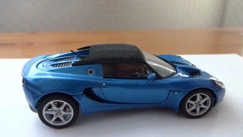 Lotus Elise 143 AUTOart