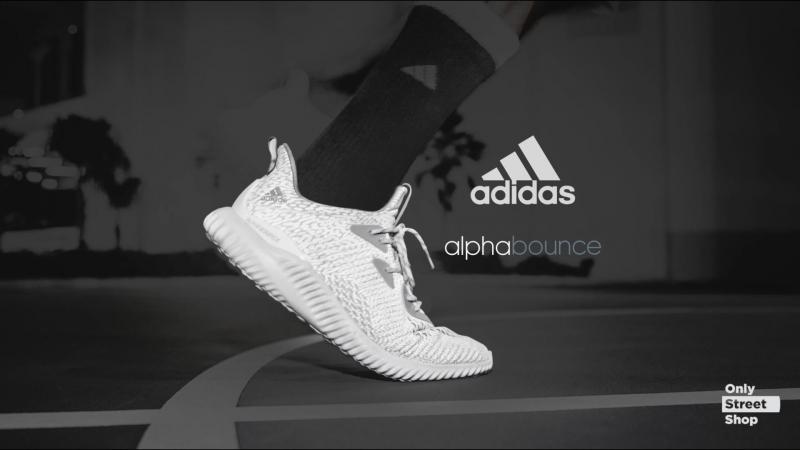 Adidas_ALPHABOUNCE