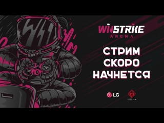Live from Winstrike Arena. Катаем Solo CIS PUBG.
