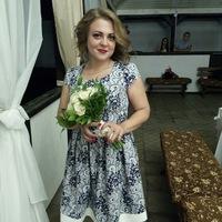Александра Лис