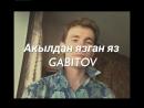 GABITOV - Акылдан язган яз Чумачечая весна