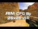 AIM CFG By 25x25 v1.0