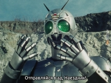 [dragonfox] Kamen Rider Black RX - 22 (RUSUB)