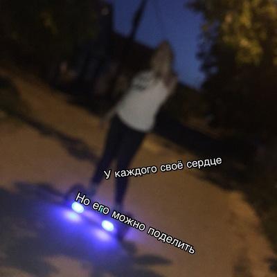 Яна Мирная