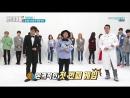 Weekly Idol 180411 Episode 350 NRG , 간미연 , 제아 , 정일훈 , JR , 원우 , 조슈아 등