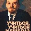 Марксистский кружок в Новороссийске