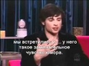 Tom Welling Interview with Carson Daily (RUS) / Том Веллинг Интервью
