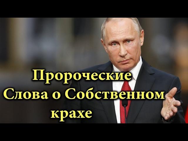 ПОЧЕМУ ПРИ ПУТИНЕ РОССИЯ В ТУПИКЕ - ЧЁТКИЙ ОТВЕТ