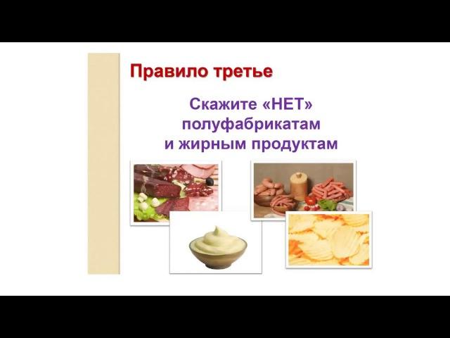 Врач-педиатр и диетолог Наталья Таран о Wellness by Oriflame