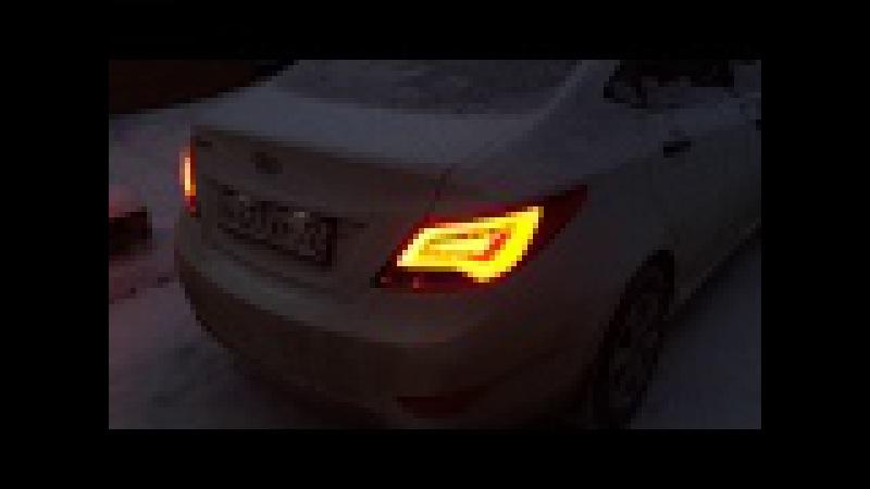 LED фонари солярис