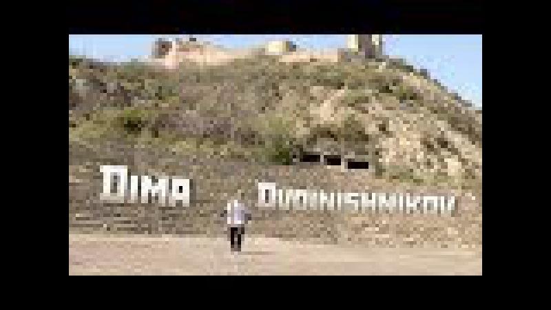 UNION X. Dmitrii Flin Dvoinishnikov part