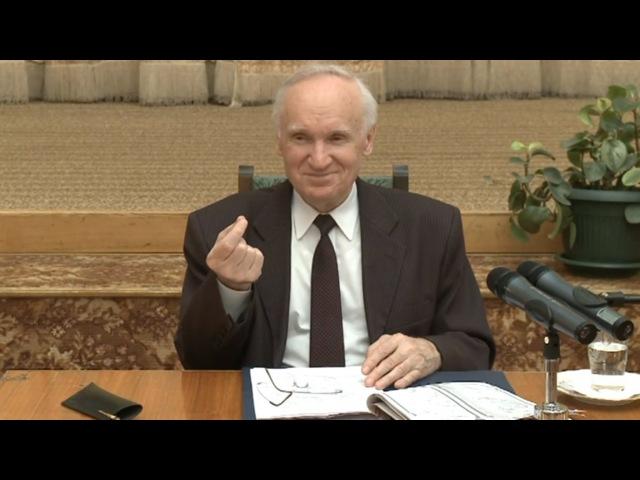Таинство Евхаристии. Ч.1 (МДА, 2011.04.05) — Осипов А.И.