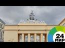 Фабрика грез Советского Союза: «Мосфильм» отмечает день рождения - МИР 24