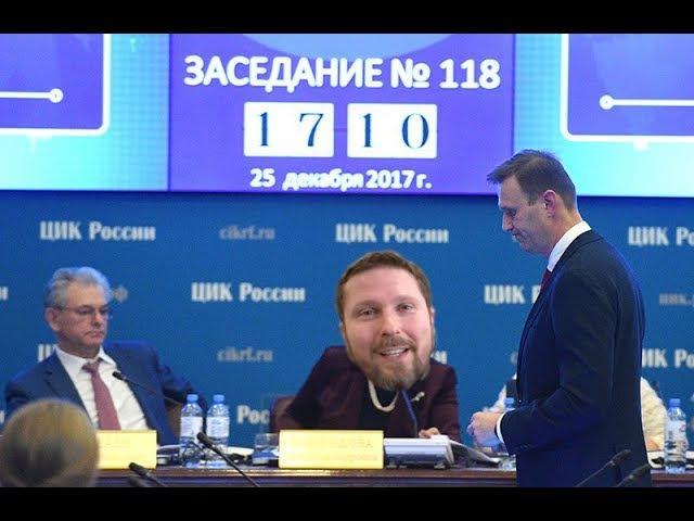 Кремлевская хунта потоптала Алексея