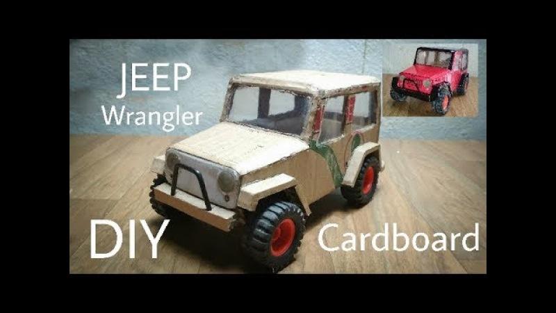 Wow! Amazing JEEP wrangler rubicon DIY at home - Mr.Geek | cardboard |