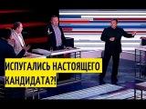 Антигрудининский шабаш в прямом эфир! Сторонники Путина в БЕШЕНСТВЕ от успехов  ...