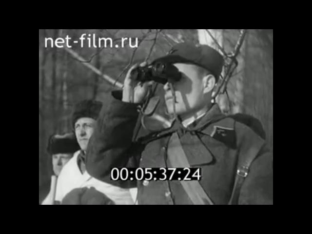1942г Волжск Марий Эл Бойцы всеобуча