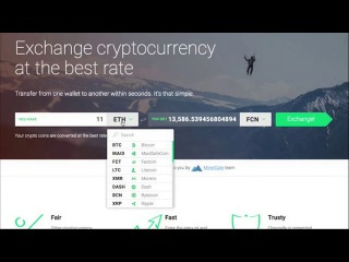 Changelly Altcoins -Oбменник Алькойтов