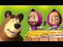 Маша и медведь - мультики для детей игрушки. Машины сестры. Новые мультфильмы для малышей 2017.