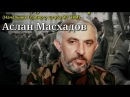 Битва за Чечню