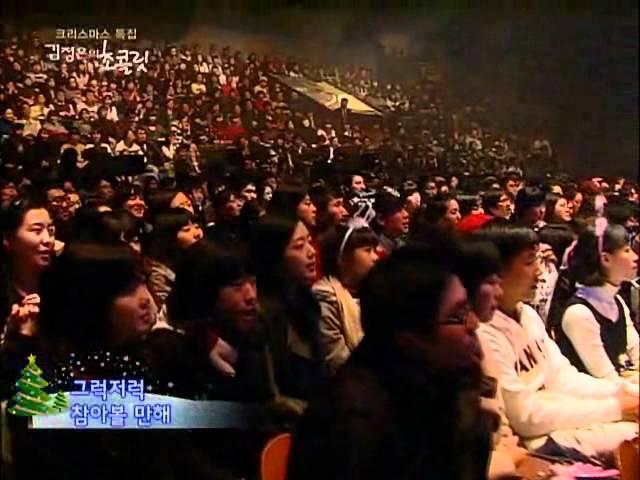 《EMOTIONAL》빅뱅 BIGBANG 하루하루 HARU HARU