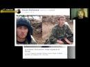 Груз 200 из Донбасса в Россию за 4 года войны.