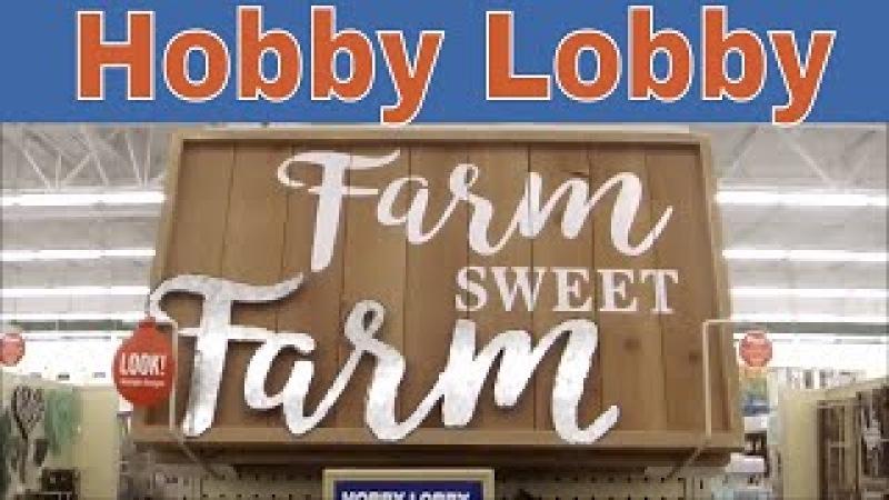 Hobby Lobby NEW Farmhouse Decor!