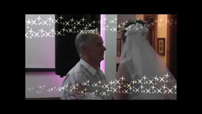 Танец невесты и дедушки. 13.08.2016 год гор. Осташков.