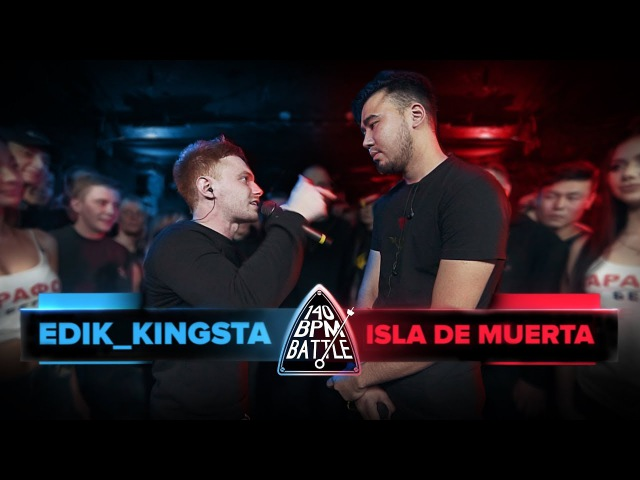 140 BPM BATTLE: EDIK_KINGSTA X ISLA DE MUERTA