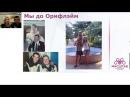 Гости Анна и Сергей Шахаевы