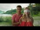 Остров 2 сезон - 18 серия эфир 06.03.2018 на от тнт