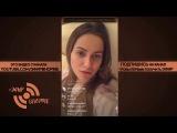 Жена Слима Елена Мотылева о Гуфе, Басоте, Слиме и Айзе Анохиной 13.10.17
