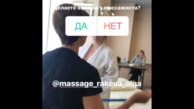 Massage_rakova_olga video
