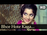 12+ Bhor Hote Kaaga Pukaare - Asha Parekh - Sunil Dutt - Chirag - Old Hindi Songs - Madan Mohan